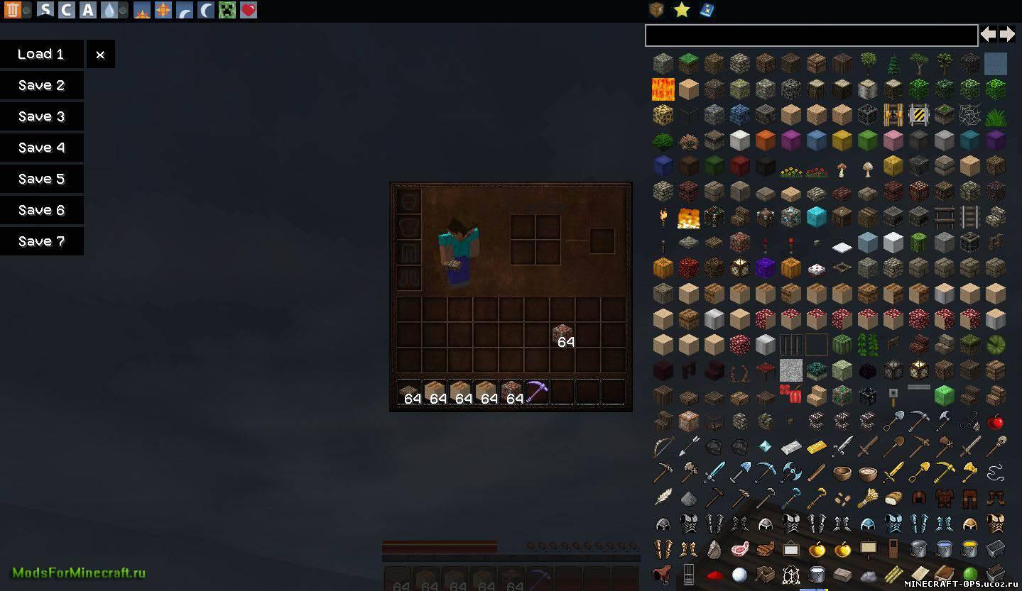 Чит клиент для minecraft (майнкрафт 1.7.2 WeepCraft v6.9 ...