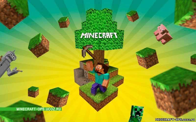 Minecraft все для игры ru minecraft ru plaginy minecraft